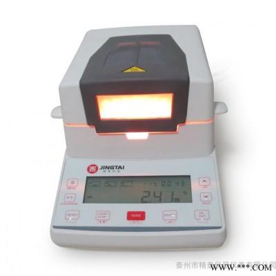 JT-K8花生秧快速水分仪,饲料原料烘干法水分测定仪