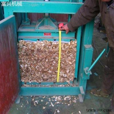 花生壳压包机 废金丝绒布料压块机 富兴牌金属木削打包机