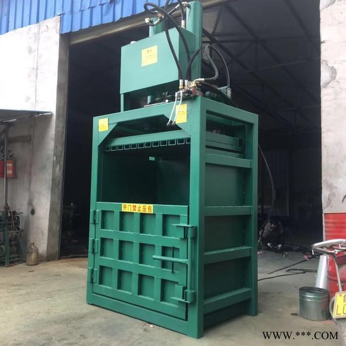 大油桶废料压包挤扁机 废纸边角料压块机 启航花生壳压包机品牌