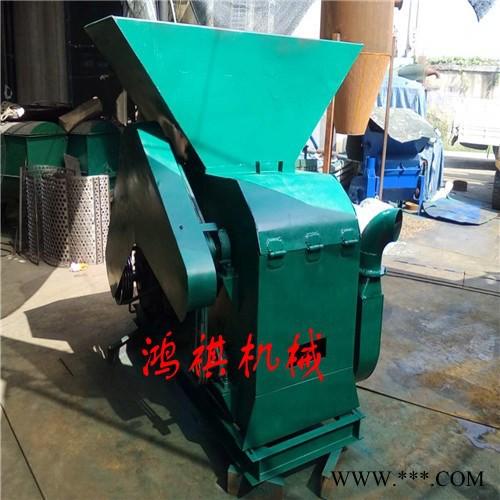 桂平 花生秧粉草机 多功能自动进料粉碎机 供应饲料粉碎机