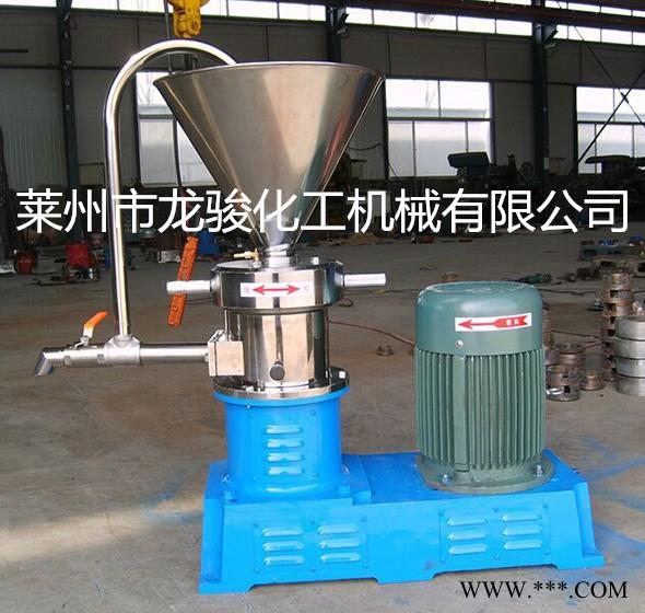 龙骏JM180型 食品级胶体磨 花生酱研磨机 辣椒酱卧式胶体磨
