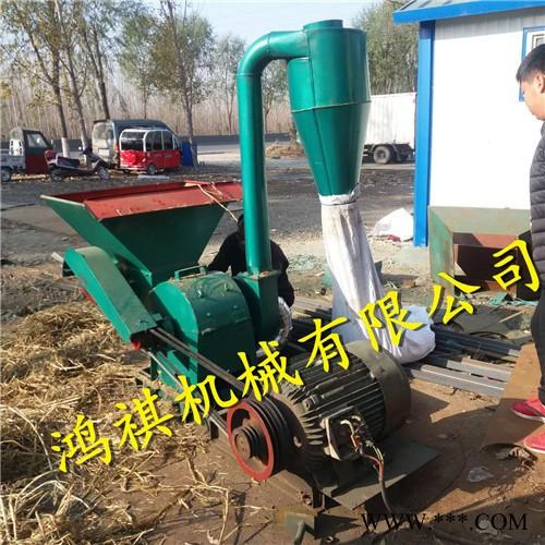 苏州 花生秧粉碎机  自动进料粉碎机  小型秸秆粉碎机