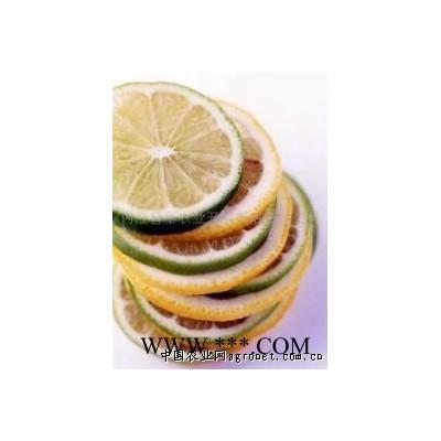 供应柠檬干片