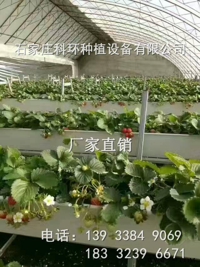 供应PVC高架立体种植槽