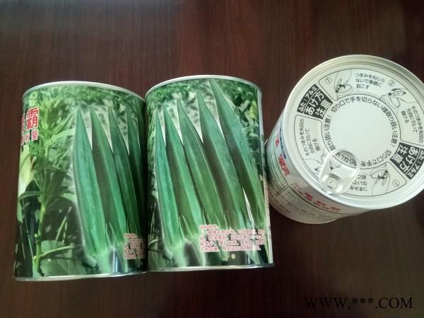 供应日本原装进口绿霸水果秋葵种子