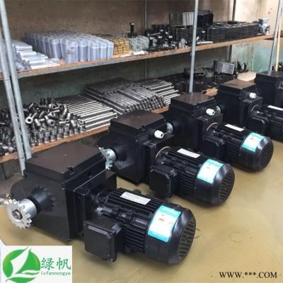 供应智能温室大棚专用减速电机