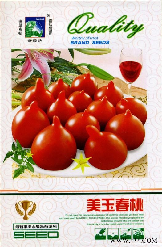 供应美玉春桃-番茄种子