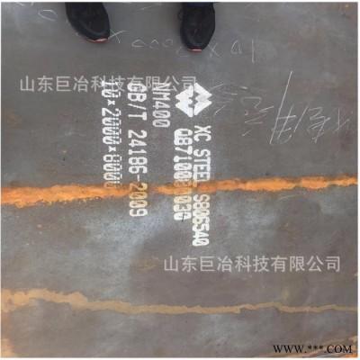 安徽阜阳  农机用耐磨板 配送到厂