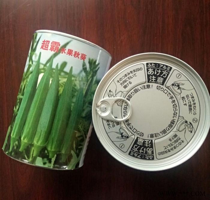 供应日本超霸水果秋葵种子