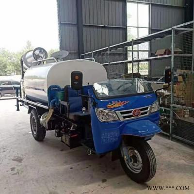 农机三轮雾炮洒水车  三轮雾炮喷洒车 柴油洒水车价格 品质保障