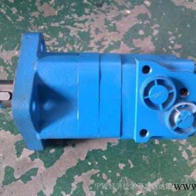 供应OMS-100农机用液压马达