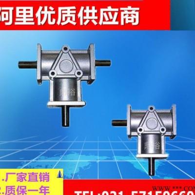 春节特卖 T8伞齿轮转向箱 铸铁换向器 农机专用减速机