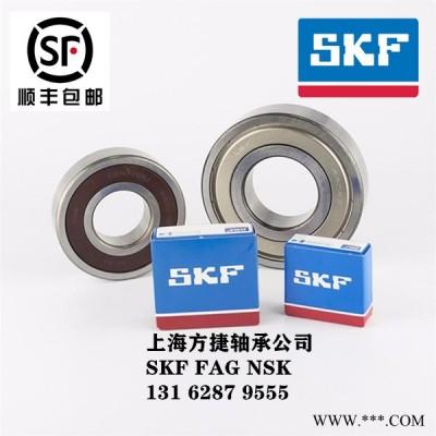 SKF精密机床轴承 许昌61880M/C3轴承 SKF大型球面轴承 农机轴承批发