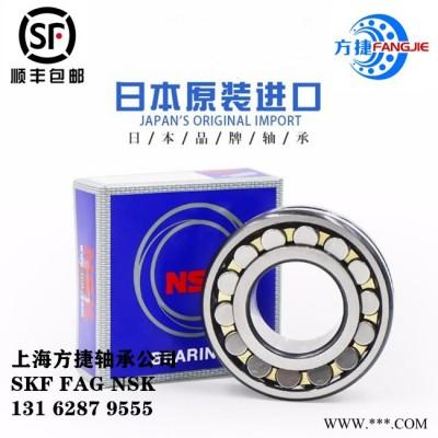 SKF精密机床轴承 沁阳61876M/C3轴承 SKF大型球面轴承 农机轴承批发