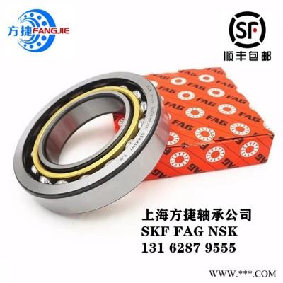 SKF精密机床轴承 禹州61884M/C3轴承 SKF大型球面轴承 农机轴承批发