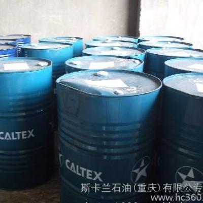 供应传动液 加德士414农机液力传动液 液力传动油 含税