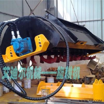 挖掘机配旋耕机价格 农机配件旋耕犁 农业机具旋耕机配挖掘机价格