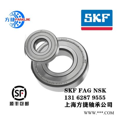 NSK电机轴承代理 上饶农机轴承批发 62315-2Z轴承 双排深沟球轴承