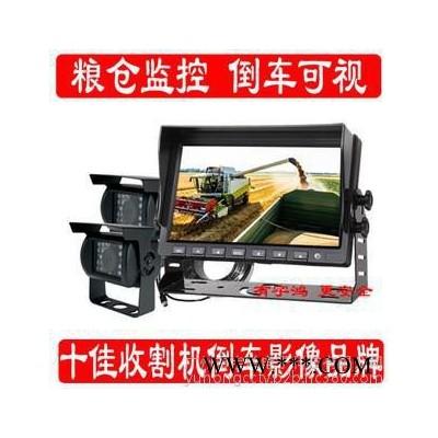 高清24V粮仓倒车收割机倒车后视系统 农机厂专用 双摄像头 带电子标尺