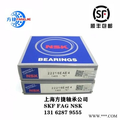 SKF精密机床轴承 孟州61872M/C3轴承 SKF大型球面轴承 农机轴承批发