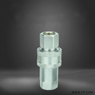 诺冠KZE开闭式液压快速接头 农机注塑机快速接头 液压油管快换接头 KZE4-10自封式快插接头 液压管接头