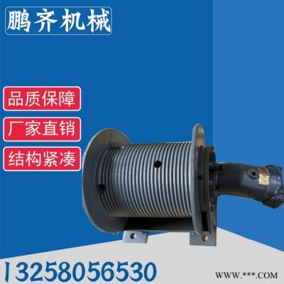 鹏齐机械供农机用非标1吨2吨液压绞车 液压卷扬机