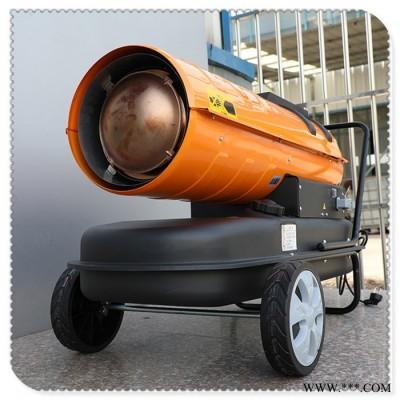 友大农机YD-55 养殖加温机 手推热风炉价格 恒温暖风机
