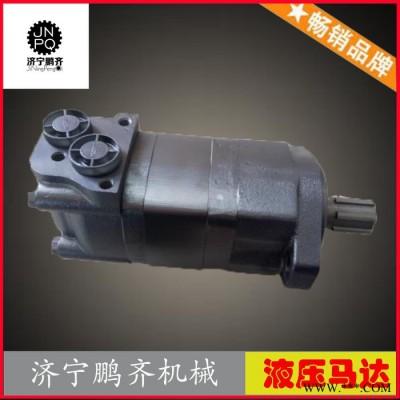 鹏齐机械线液压马达 ** 可用于塑机 农机 机床等领域