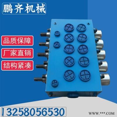 液压手动多路阀整体式系列液压多路阀换向阀 农机液压分配器