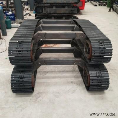 钢制履带底盘  农机履带底盘  橡胶工程履带底盘   挖掘机履带底盘