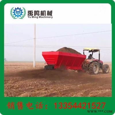8拖拉机带的大型牛羊粪撒肥车 农场牧场用撒肥车 大型撒肥车  有机肥农机肥用撒粪机