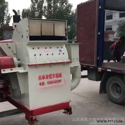 农机院用树枝秸秆四缸粉碎机 压缩板粉碎设备 900草粉糠机