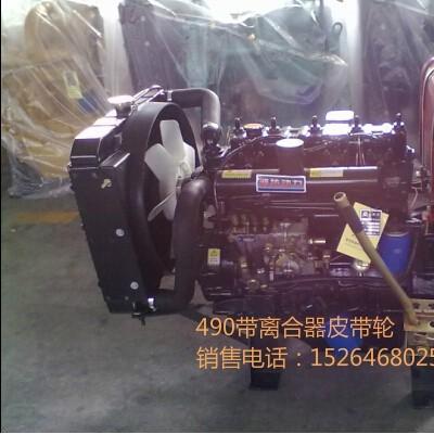 华旭ZH490G P配套渔船主机 空压机 装载机 粉碎机 收割机等固定动力农机用柴油机 潍坊495柴油机