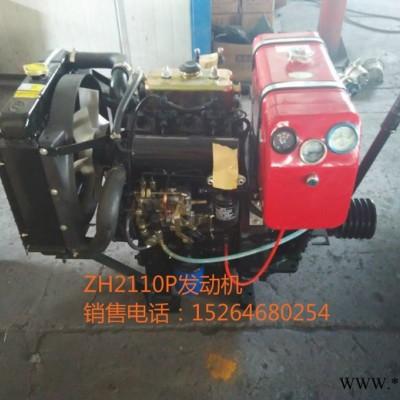 潍坊35马力柴油机,ZH2110P农机用柴油发动机, 潍坊华旭** 潍坊2110柴油机