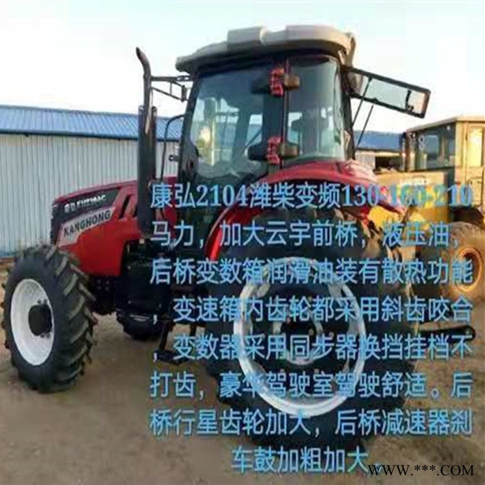 农机高配置旋耕犁地机 2204大型多功能耙地机 四轮四驱21044多缸拖拉机 加固板式悬挂旋耕犁