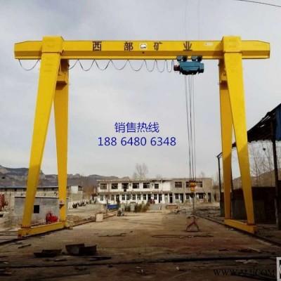 供应安徽亳州农机厂使用的5吨龙门吊 10吨龙门吊 固定式龙门吊起重机欢迎订购