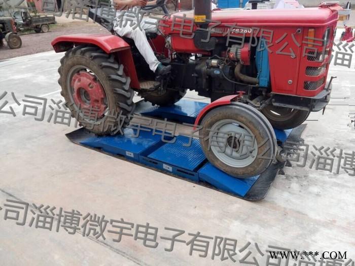 厂家销售淄博微宇电子WYK-A型移动式全库型农机电子桩考仪 移动式农机电子桩考仪