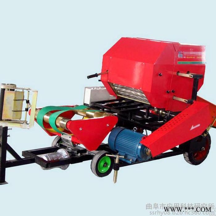 玉米秸秆青储机 秸秆青贮打包机与山东省农机研究院联合