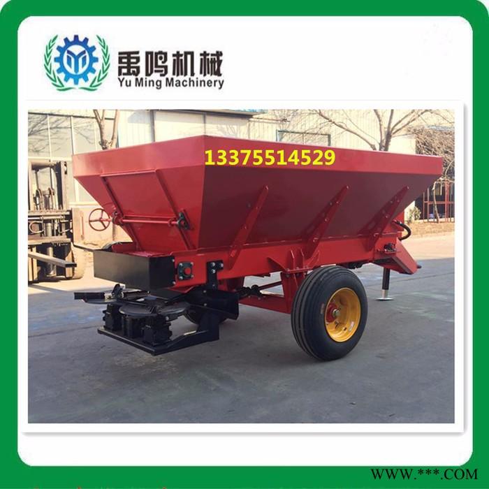 0 大型撒肥车多功能撒肥车撒粪车 撒肥料车 土家肥撒粪车 拖拉机带1吨-12吨大型农机肥撒粪
