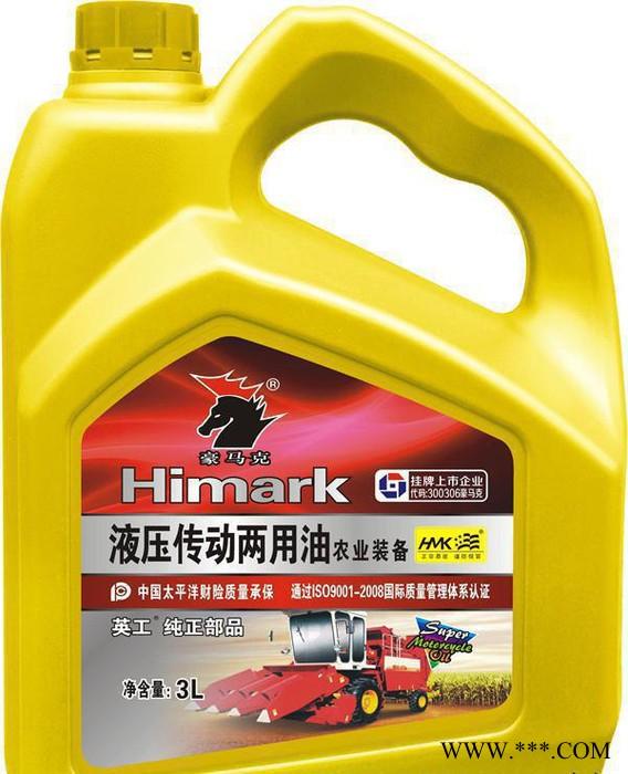 农机专用油农机液压油 农业机械传动油 农机装备液压传动两用油