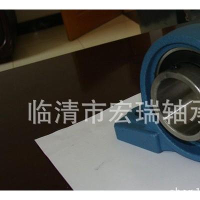 外球面轴承,农机外球面轴承,农机轴承,ucp外球面轴承,uct外球面轴