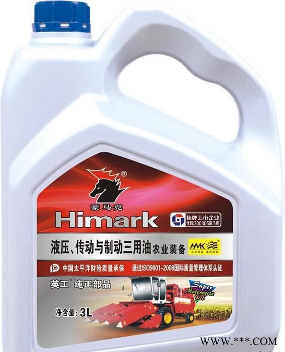 农机专用润滑油大型农机专用油液压传动制动三用油价格