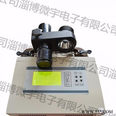 汽车综合测试仪|农机综合测试仪CTM-2004F