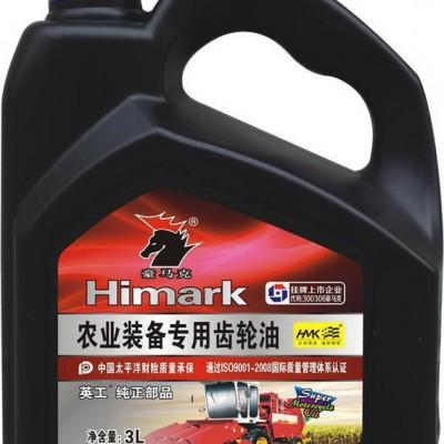 农机配件农业机械齿轮油农机专用机油生产招商代理价格