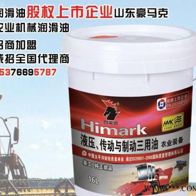 农机液压传动制动三用润滑油农机装备专用油凯马黑豹专用机油