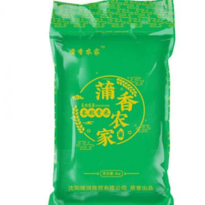 2019年新米东北大米5kg长粒香厂家批发大米10斤包邮