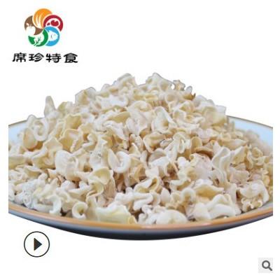 供应白木耳玉木耳农产品白玉耳酒店特色食材席珍特食