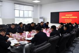 贵州省农业农村厅副厅长邵建成一行来铜仁职业技术学院调研食用菌产业发展工作