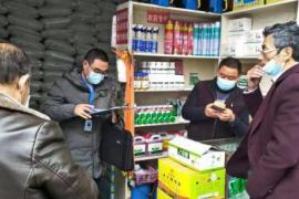 官店镇开展农业投入品、农产品质量安全生产大巡查