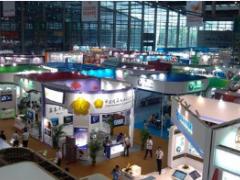 2021上海国际农产品交易会暨品牌农业大会